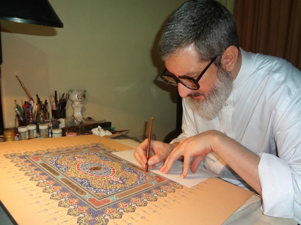Cleric calligraphy